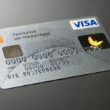 Felieton: Konto w banku i karta – wygoda, która może przynieść kłopoty